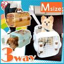 キャリー 犬 ペットキャリー ペット キャリー 犬 ペット キャリー ドライブペットキャリー Mサイズ PDPC-600 猫 小型…