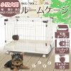 小組測量儀器狗盒房盒RKG-700L碾磨機鍵棕色IRIS OHYAMA室內狗kyarikureto室內房屋房屋盒IRIS OHYAMA樂天