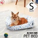 【最大400円クーポン有】 犬 小型犬 犬用 猫 猫用 ベッド カドラー かわいい ペット用クールソファベッド ひんやり 角…