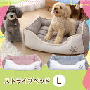 【あす楽対象】 犬 小型犬 犬用 猫 猫用 ベッド カドラー 通年用角型ペットベッドL PB-T008RD・PB-T008BR・PB-T008GY…