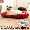 犬 ベッド 猫 ベッド 冬 カドラ— ペット ペットソファベッド角型 PSKK650 Lサイズ送料無料 犬 ドッグ 猫 キャット 中…