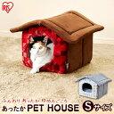 [あす楽対象] 犬 ハウス 猫 ベッド ペット ベッド ペットハウス PHK460 Sサイズ送料無料 犬 ドッグ 猫 キャット 赤 白…