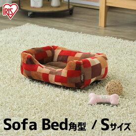 カドラ— ペットベッド 冬 犬 猫ペットソファベッド角形Sサイズ PSKL-450 グレー ブラウン ペットソファベッド角型 犬 イヌ いぬ ドッグ 猫 ネコ ねこ キャット 模様 寝床 かわいい ふかふか ふんわり やわらか 暖か アイリスオーヤマ犬 小型犬 犬用 ベッド
