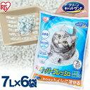 【6袋セット】猫砂 紙ペーパーフレッシュ7L×6 PFC-7L 紙砂 ネコ砂 猫砂 ねこ砂 紙 かみ パルプ 溶ける 固まる トイレ…