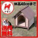犬小屋 犬舎 送料無料 ウッディ犬舎WDK-600犬 ハウス 木製 家 アイリスオーヤマ 屋外 屋外ゲージ 楽天