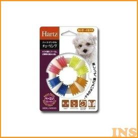 【クーポン配布中!】 ハーツデンタル チューリング 超小型 小型犬用[LP]【TC】 楽天