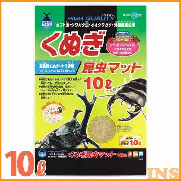 マルカン くぬぎ昆虫マット10L M-200 【LP】【TC】 楽天 猫の日