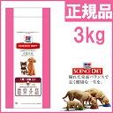 [ドッグフード ヒルズ]Hill's ヒルズ サイエンス ダイエットアダルト 小型犬用 成犬用 3kg[TP]【D】 楽天◆5