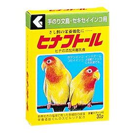 【クーポン配布中!】 現代製薬 ヒナフトール 30g[LP]【TC】 楽天