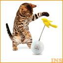 【猫】フローリーキャット(Froli Cat) チャッター【おもちゃ Petsafe ペット 猫用 ペット】ペットセーフ 【D】[TP] 楽天