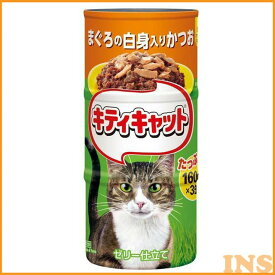 【猫フード 缶】キティキャット まぐろの白身入り かつお 160g×3缶【ウェット】マースジャパン 【TC】 楽天