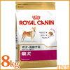 ≪送料無料≫ロイヤルカナン柴犬(成犬・高齢犬用)8kg【D】〔AA〕