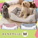 犬 小型犬 犬用 猫 猫用 ベッド カドラー 通年用角型ペットベッドML PB-T008RD・PB-T008BR・PB-T008GYペット ベッド …