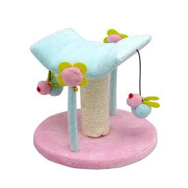 [あす楽対象] キャットタワー ネコパンチ&棚板付きミニタワーSミニキャットランド ブルー/ピンク MCL-10猫 おもちゃキャットランド猫タワー猫 タワーアイリス ねこタワー 据え置きフレンドタワー 爪とぎつめとぎペット 楽天
