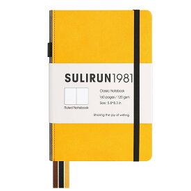 横長のメモ帳A5ハードカバーノートブックプレミアム段ボールポケットペンループ付き、120 cm gの紙160ページ、21 * 14.5 cm(明るいオレンジ,水平線)