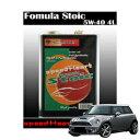 BMW MINI R56 ミニ スピードハート Speed Heart Fomula Stoic 5w-40 4L 【送料無料】