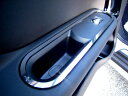 BMW MINI F60 ドアスイッチトリム (クローム調) 4pcs ミニ 内装パーツ