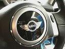 BMW MINI R50 R53 ステアリングセンターリング MDH ミニ 内装パーツ peyton楽天市場店