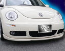 vw フォルクスワーゲン ニュービートル フロントリップスポイラー 後期 (FRP) HALT New Beetle エアロパーツ