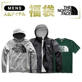 3点 福袋 THE NORTH FACE ザ ノースフェイス 【マウンテンパーカー ジャケット パーカー Tシャツ】