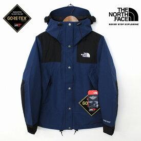 THE NORTH FACE ザ ノースフェイス 1990 MOUNTAIN JACKET GTX GORE-TEX マウンテンジャケット レディース BLUE WING TEAL ゴアテックス