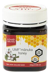 【感染症対策・送料無料】ニュージーランド産 マヌカハニー UMF+15 250g 感染症対策 風邪予防 スーパーフード 抗ウィルス 抗菌 免疫向上 免疫力 生活の木 プレゼント 健康志向 ギフト