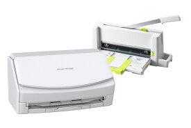 ScanSnap iX1400 断裁機 PK-213 セットIX1400-PK213