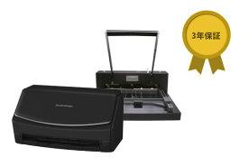【ScanSnap iX1600(ブラック) 断裁機200DX(ブラック)セット(保証延長付き) IX1600BK-200DX