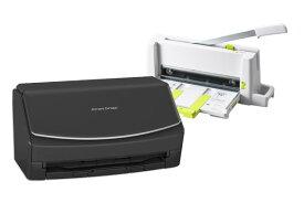 ScanSnap iX1600(ブラック) 断裁機 PK-213 セットIX1600BK-PK213