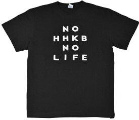 HHKB Tシャツ NO LIFE(L)