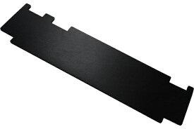 HHKB吸振マットHG(Professional BTシリーズ用)PZ-KBKMG-BT(バード電子製)