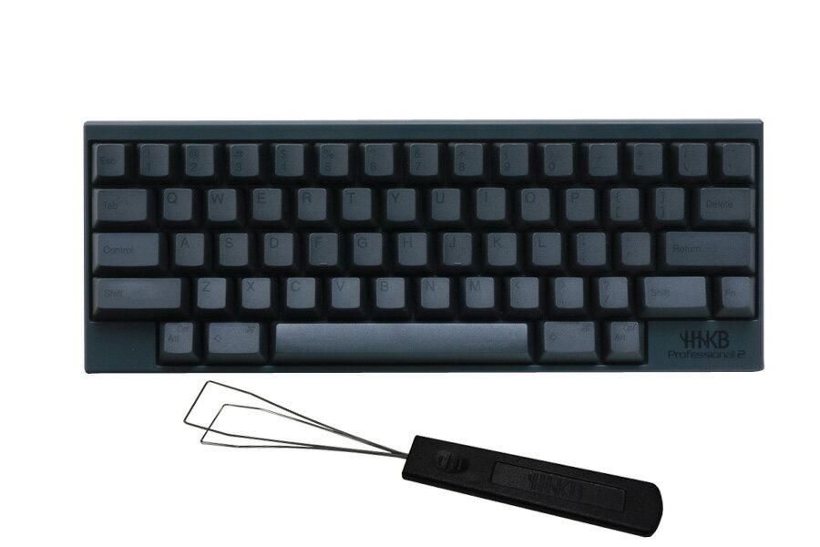 【送料無料】PFU製Happy Hacking KeyboardProfessional2英語配列/墨PD-KB400B-BHHKBロゴ入りの便利な引き抜き工具付き