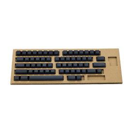 キートップセット(墨)PD-KB400KTB(PFU製)