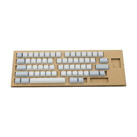 キートップセット(白/無刻印)PD-KB400KTWN(PFU製)