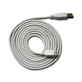 USB接続ケーブル(白)PD-KB300C(PFU製)