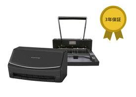 ScanSnap iX1500(ブラックモデル) 断裁機200DX(ブラック)セット(保証延長付き) IX1500BK-200DX