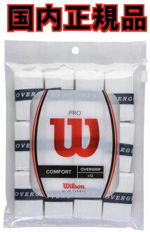 Wilson professional over grip (white: entering 12) Wilson PRO OVERGRIP 12PK