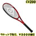 ラケット下取で5000円以上値引2021年1月発売ダンロップ(DUNLOP)テニスラケットCX200(2021)新品:国内正規品ナイロンガット(白色)張上…