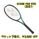 ラケット下取で5000円以上値引予約受付中2021年9月下旬発売ヨネックス(YONEX)テニスラケットVCORE PRO 97(2021)新品:国内正規品ナイ…