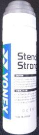 【なんば店商品】ヨネックス ステンシルマークインキ・ストロング(ホワイト)【メール便でポスト投函】【配達日時指定は対応出来ません】【代金引換は対応出来ません】