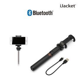 ワイヤレス セルフィースティック 自撮り棒 ブラック PG-SSTK03BK【Bluetooth 最大60cm 三脚機能 リモコン付き iPhone XS 8 Plus X XS Max 】