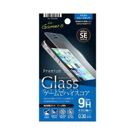 iJacket iPhone SE/5s/5c/5用 液晶保護ガラス ゲーム専用0.3mm PG-I5EGL04【iPhoneSE ガラス】【iPhone ガラス】【iPhone フィルム】