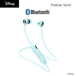 Bluetooth4.1搭載ワイヤレスステレオイヤホン[エルサ]