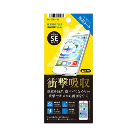 676e5ac829 iJacket iPhone SE/5s/5c/5用 液晶保護フィルム 衝撃吸収 光沢