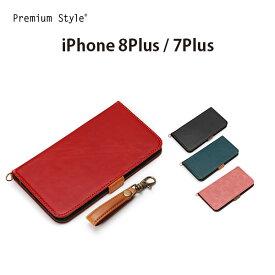 iPhone8Plus/7Plus用 フリップカバー PUレザーダメージ加工シリーズ 【フリップカバー レザー アイフォン7sプラス】