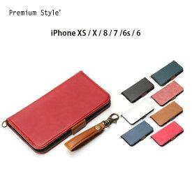 Premium Style フリップカバー iPhoneX・XS / 8・7・6s・6 PUレザーダメージ加工 全8色 【スマホケース スマホカバー 手帳型 アイフォン X アイフォン7s シンプル ストラップ付 ワインレッド ブルー ブラック 黒 ホワイト 白 ブラウン ブルーグレー ピンク】