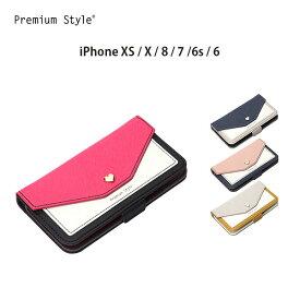 Premium Style ダブルフリップカバー iPhoneX・XS / 8・7・6s・6 スクエア型ポケット 【スマホケース スマホカバー 手帳型 X XS アイフォン 8 7 6s 6 iPhone かわいい大人っぽい ガーリー カードポケット 鏡付き ミラー付き ICカード 大人かわいい】