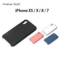アウトレット Premium Style シリコンケース iPhoneX・XS / 8・7 全4色【アイフォン X XS 8 7 iPhone スマホケース スマホカバー シリコン シンプル スリム ブラック 黒 ホワイト 白 ネイビー ピンク】