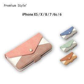 Premium Style ダブルフリップカバー iPhoneX・XS / 8・7・6s・6 レター型ポケット【手帳型 スマホカバー スマホケース アイフォン X XS アイフォン8 ガーリー カードポケット 大人かわいい ダブルフリップ iphone ピンク ブルー グリーン ブラウン】