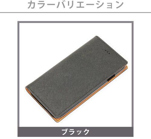 iPhoneX用フリップカバー薄型PUレザー【アイフォン8新型新iPhoneスリム手帳型シンプル】